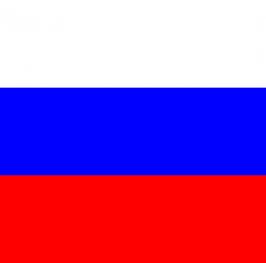 Cska Moscu – Rubin Kazan